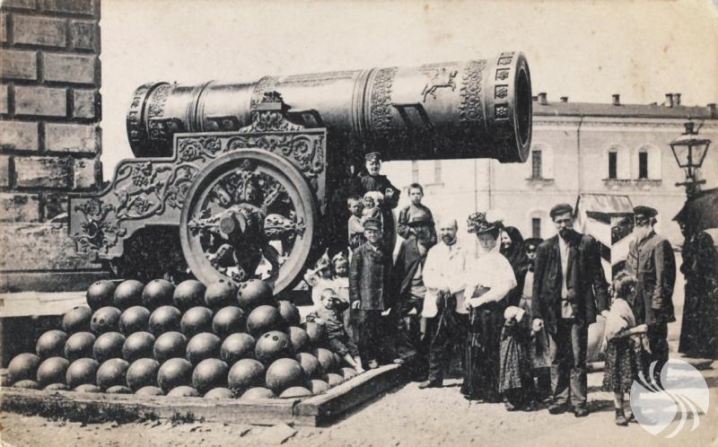 炮2 (2).png