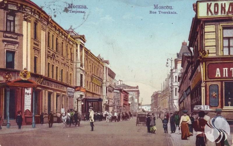 1903年的特维尔大街.png