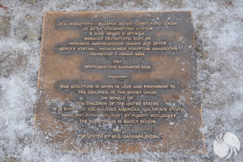 1991,开幕仪式的纪念碑.png
