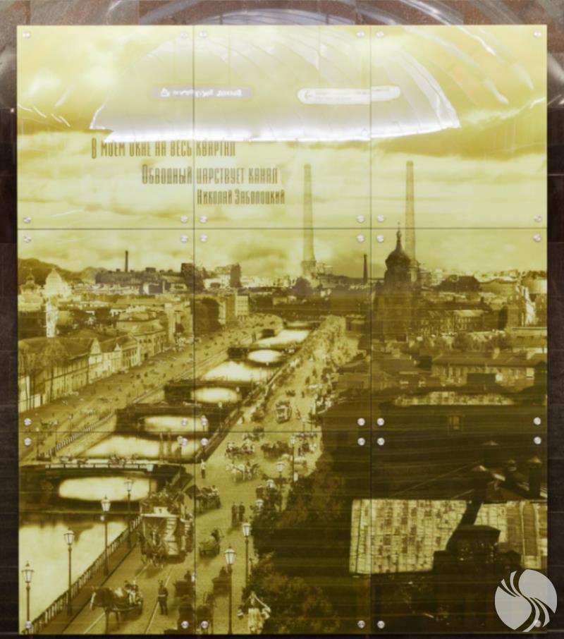 玻璃陶瓷照相板-19世纪的圣彼得堡工业景象(位于轨道墙和车站的尽头).png